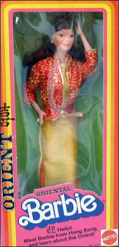 Восточная Барби orient barbie 1980