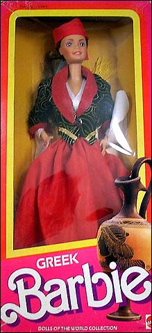 Кукла Барби гречанка Greek Barbie 1986