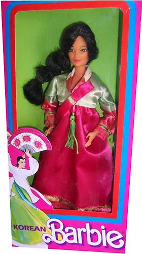 Кукла Барби кореянка Korean Barbie 1988