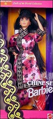 китайская Барби китаянка