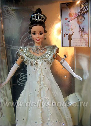 Коллекционная кукла Барби Одри Хэпберн My Fair Lady Embassy Ball