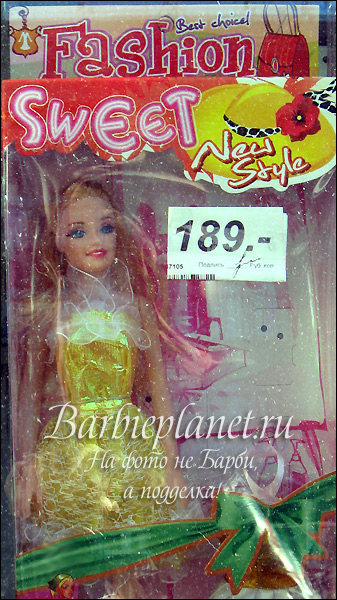 Поддельные куклы Барби опасны для здоровья. Это дешевый контрафакт из ларька