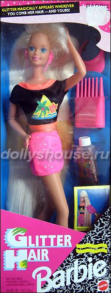 Кукла Барби 90-х Glitter Hair