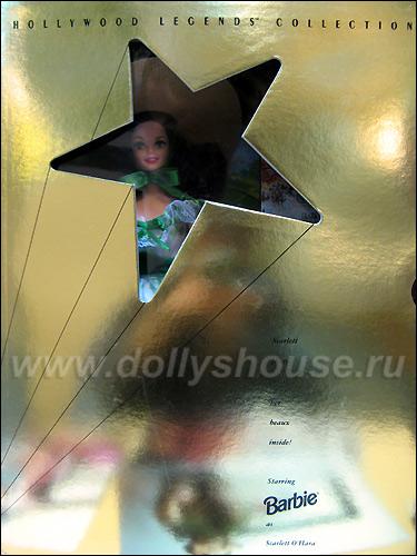 Коллекционная Барби Скарлетт О'Хара в платье для барбекю