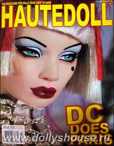 Журнал о коллекционных куклах Haute Doll