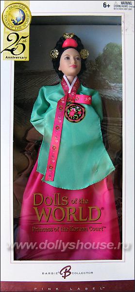 коллекционная кукла Барби принцесса Кореи
