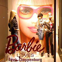 Barbie Loves Peek & Cloppenburg! Как начинались Fashionistas