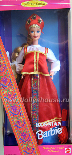 Русская Барби Russian Barbie