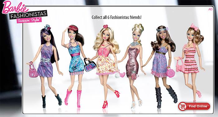 игровые куклы Fashionistas Swappin' Styles Модная Штучка Смени Свой Стиль