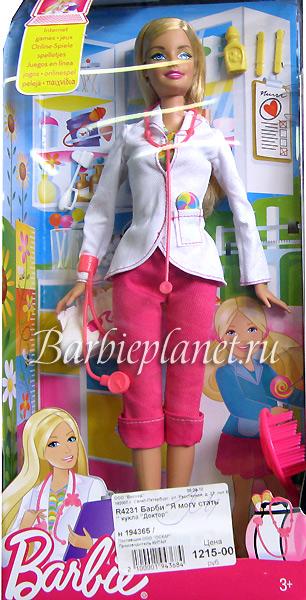кукла Барби Я Могу Стать детский доктор