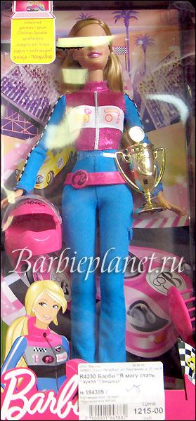 кукла Барби Я Могу Стать гонщица