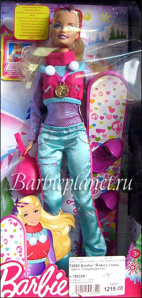 Барби Я Могу Стать Сноубордистка