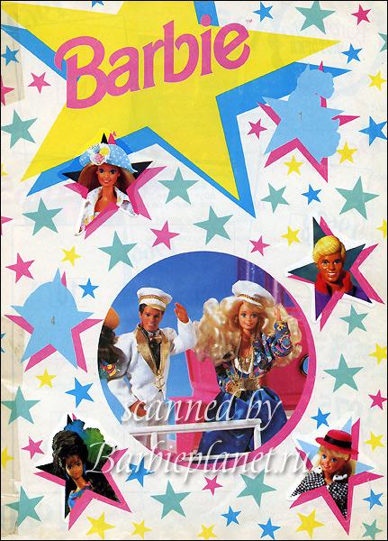 журнал наклеек Барби 90-е Панини Panini