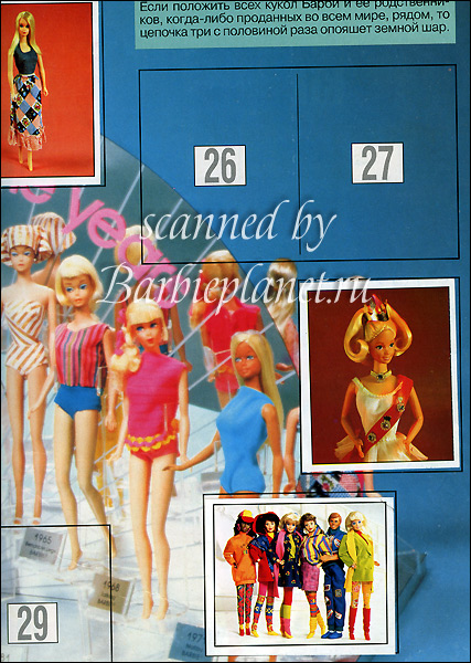 винтажные куклы барби в альбоме наклеек барби 90-х