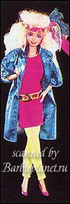 набор одежды для Барби Barbie and the Rockers