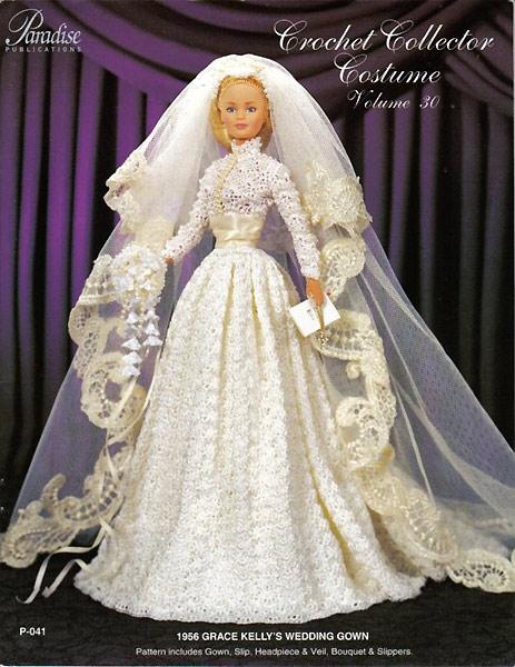 свадебное вязаное платье Paradise Грейс Келли