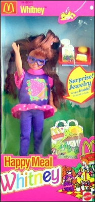 кукла макдональдс Happy Meal Whitney