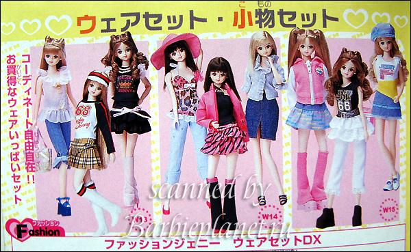 фото кукол Jenny и одежды для кукол