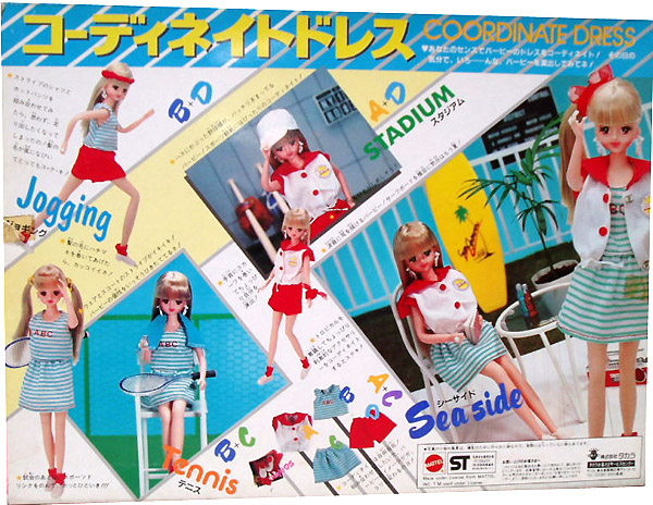 одежда для японской куклы