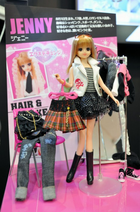фото японской куклы Jenny