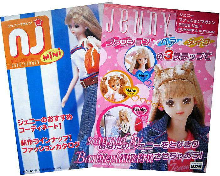 Японская кукла Jenny фото