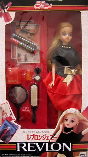 кукла Revlon Jenny