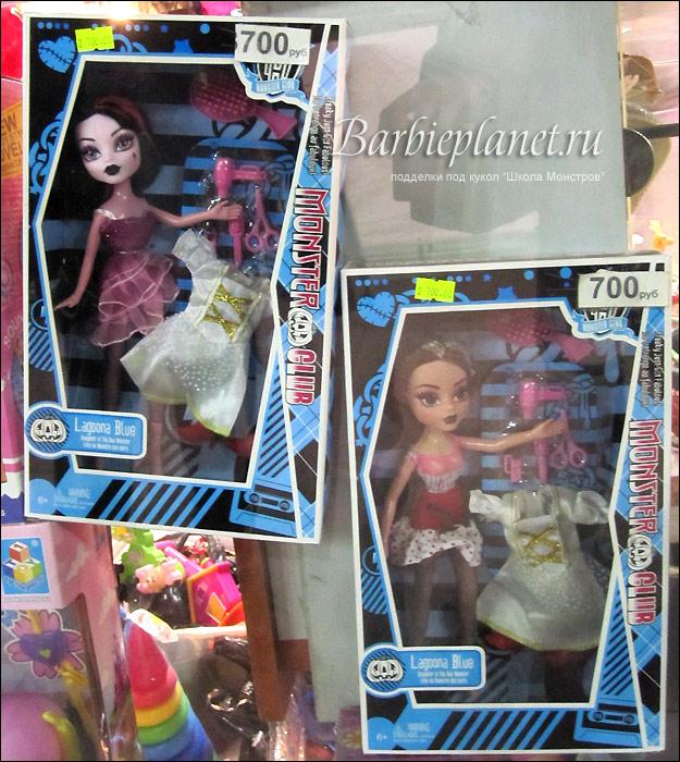 Китайские Monster High подделки фото