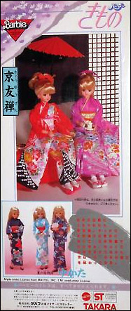 Японские куклы Барби в кимоно Takara