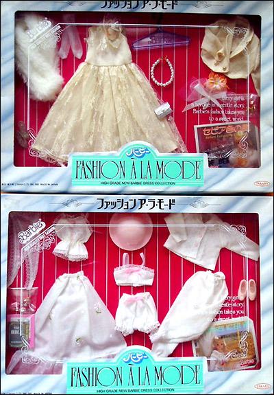 Наборы одежды для Барби Япония Takara