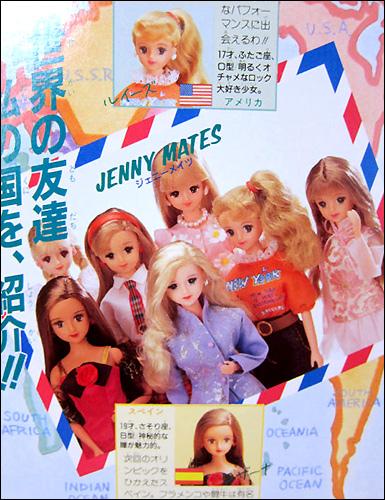фото японские куклы Takara аниме