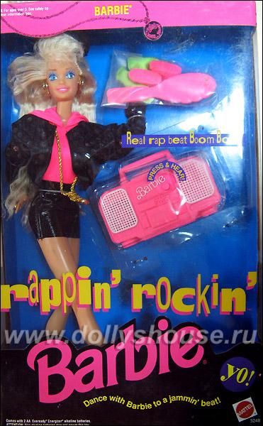 Фото Барби Rappin Rockin Barbie молд Teen Talk