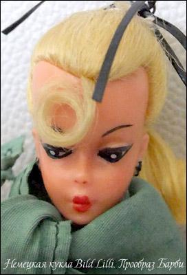 В России «раскрыта тайна рождения Барби»