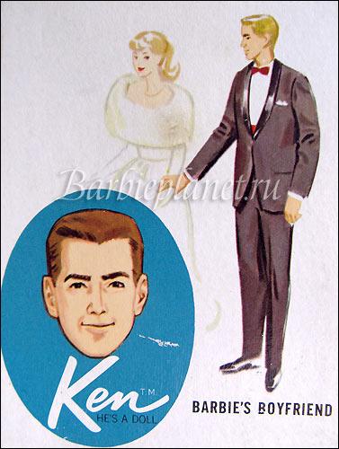 лицо первого Кена рисунок