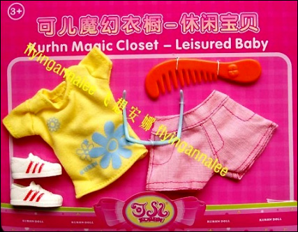 Одежда для кукол Kurhn