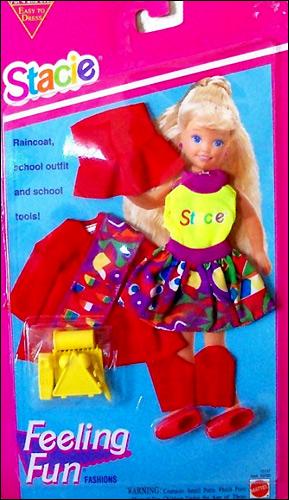 Одежда для куклы Стейси Stacie Mattel