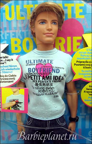 Кен празднует свое 50-летие в Boynton Beach