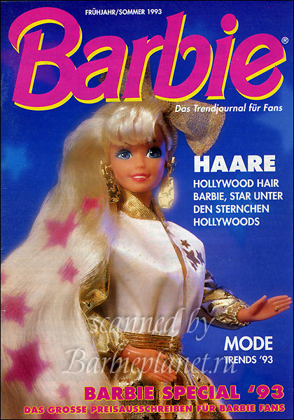 Старая кукла Барби Стиль Голливуд