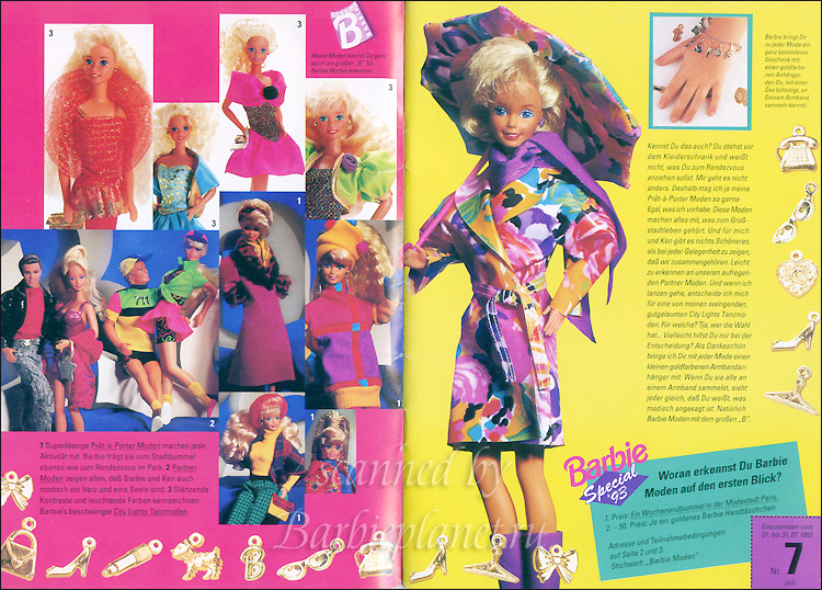 Бумажный каталог Барби 90-х с одеждой для кукол