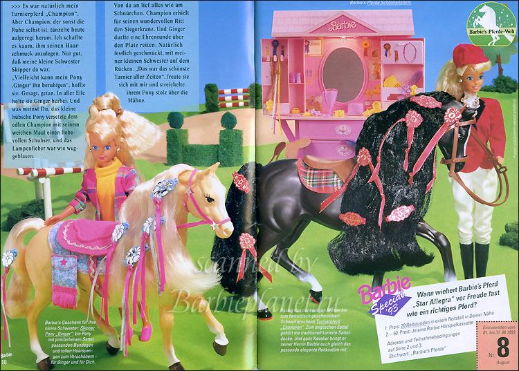 Куклы барби с лошадьми