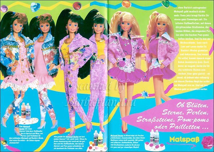 Игровые куклы Paint n Dazzle Barbie 90-е