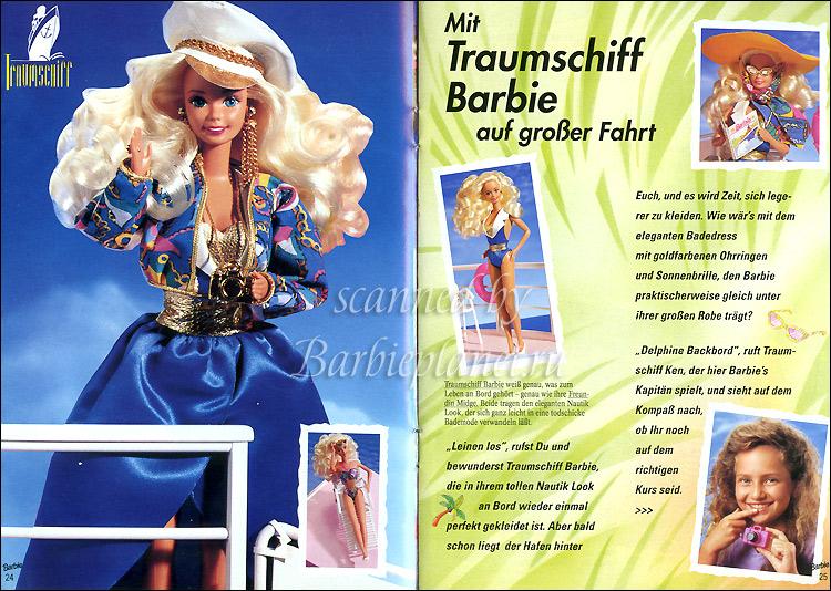 Кукла Барби на море Sea Holiday Barbie