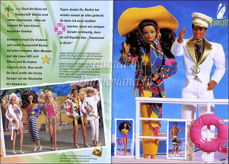 Кукла Барби 90-х на море Sea Holiday Barbie