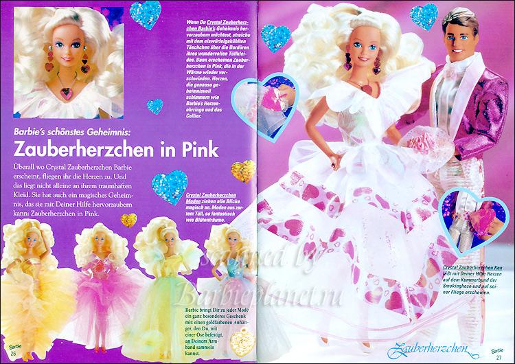 Куклы Барби и Кен Волшебные Сердца Secret Hearts