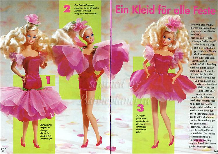 Фото куклы Барби в розовом платье 90-е