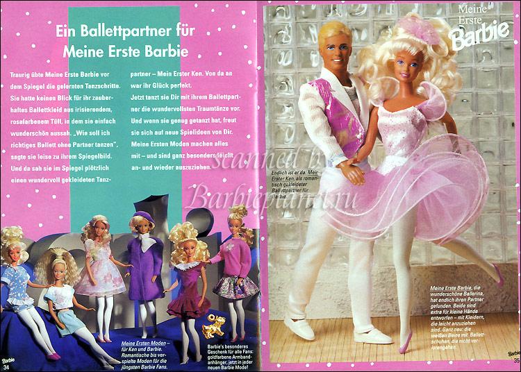 Кукла Барби балерина 1990-е