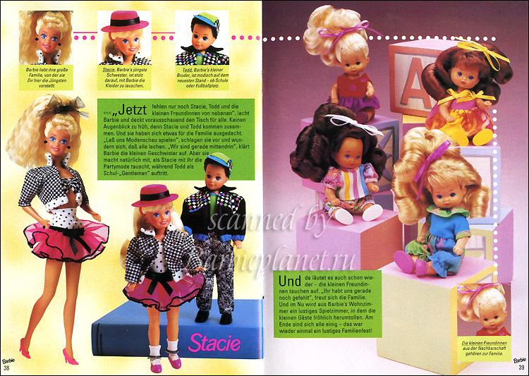 Младшие родственники Барби фото