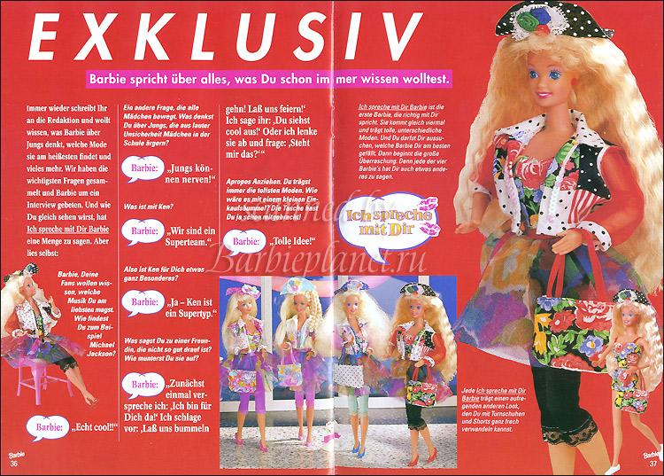 Говорящая Барби Teen Talk Barbie