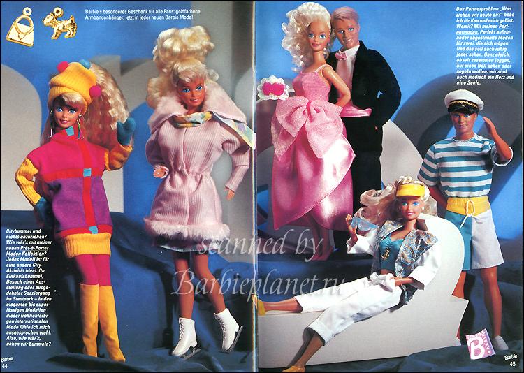 Фото одежды куклы Барби