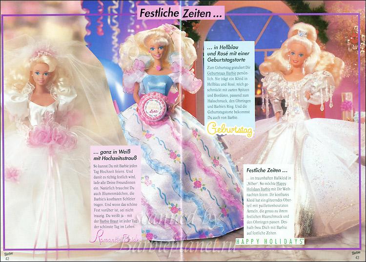 Куклы Барби в пышных вечерних платьях