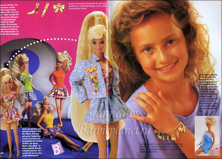 Одежда и кулоны для кукол Барби